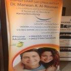 Dr. Marwan Al Rousan