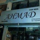 صالون أحمد للرجال
