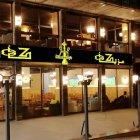 Mazzika Cafe