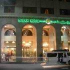 Dalah Taibah Hotel