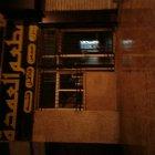 مطعم العمدة