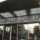 فندق جنيفا