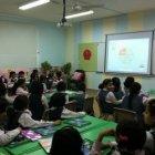 Al Rammal International Schools