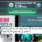 Jordan TV. Cable