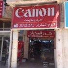 Karam Al Sakran Printers Services