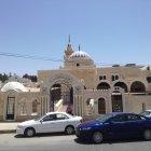 مسجد الشريفة فاطمة بنت ناصر