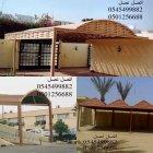 Decorat Al Khobar Contracting