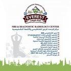 Everest Radiology Center X - RAY