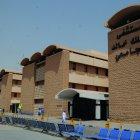 King Khalid University Hospital