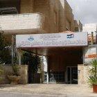 مركز عدنان بهجت عبد الهادي القرآني