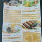مطعم فيتامين Vitamin - كوكتيلات و سندويشات