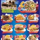 مطعم أبو عارف