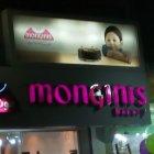 مونجينى