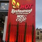 مطعم الساخن