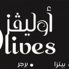 Olives Restaurants