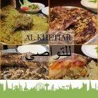 Al Khityar Kitchen & Restaurant