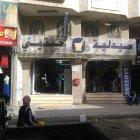 Hamteni Pharmacy