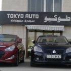 طوكيو لتجارة السيارات