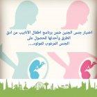 Dr. Esmat Al Qudah