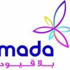 Mada Communications