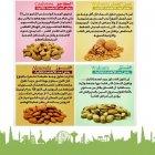 Al Qaisi Roastery