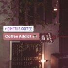 Dimitri's Coffee