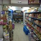 Shtoura Supermarket