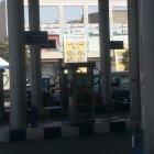 Bin Serdah Gaz Station