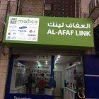 Al Afaf Link