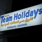 الفريق الذهبي للعطلات السياحية