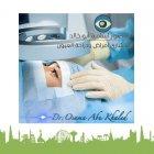 Dr. Osama Abu Khaled