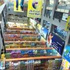 Irbid Mall