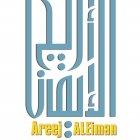 Areej Al Eman Travel And Tourism