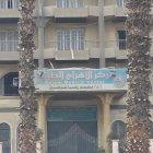 مركز الاهرام الطبى
