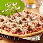لبناني سناك