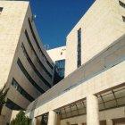 مستشفى الامير حمزة