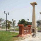 Najd Park