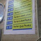 مطعم مندي