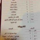 Amman Al Kubra Restaurant