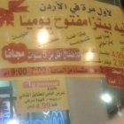 La Pomme Cafe & Restaurant