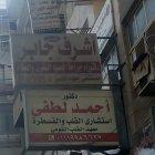 دكتور احمد لطفى