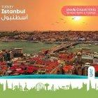 Refadah Tours & Travel