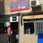 Rouhi Al Aqili Restaurant