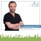 Dr. Hasan Jalamnah