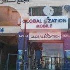 Globalization Mobile