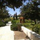 المتحف الوطني الأردني للفنون الجميلة