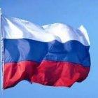 المركز الثقافي الروسي