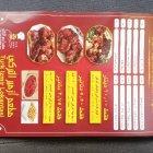 مطعم ازمير التركي / مرج الحمام