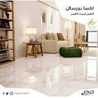 شركة البيت الغني للسيراميك - حسام عمرو