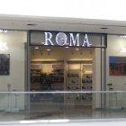 روما للأحذية والحقائب